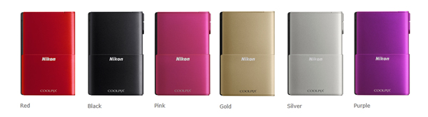 Nikon Coolpix S100 Colours