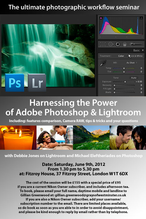 The Ultimate Photographic Workflow Seminar