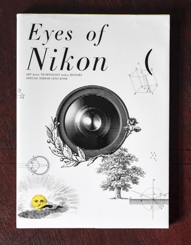 Eyes-of-Nikon