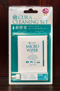 CURA-lens-cleaning-kit